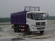 东风软顶厢式运输车DFL5250XXBA1