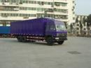 东风厢式运输车EQ5228XXY1