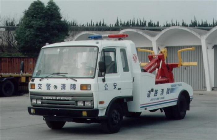 东风多功能道路清障车EQ5061TQZ2