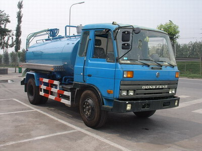 东风吸粪车DFZ5108GXE