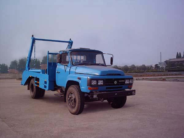 东风摆臂式垃圾车、东风垃圾车DFZ5092ZBL