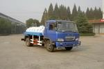 东风绿化喷洒车DFZ5073GPS