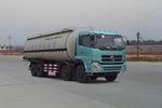 东风粉粒物料运输车DFL5311GFLA4DFL5311GFLA4