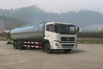 东风粉粒物料运输车DFZ5250GFLA2DFZ5250GFLA2