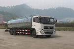 东风粉粒物料运输车DFZ5250GFLA8SDFZ5250GFLA8S