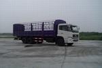 东风仓栅式运输车DFL5250CCQA2