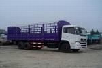 东风仓栅式运输车DFL5250CCQA5