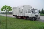 东风仓栅式运输车EQ5071CCQ3