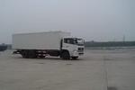 东风厢式运输车DFL5200XXYA