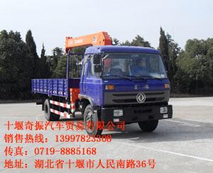 东风随车起重运输车EQ5160JSQT