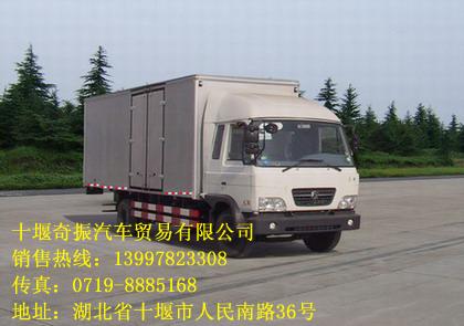 东风厢式货车,厢式货车图片