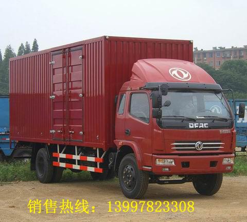 东风厢式车EQ5160XXYG12D7AC最低价