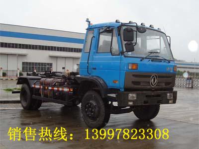 车厢可卸式垃圾车EQ5160ZXXNS3优惠价车厢可卸式垃圾车EQ5160ZXXNS3