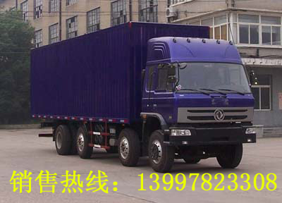 东风厢式运输车EQ5241(最优价)
