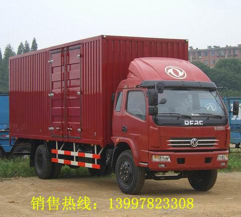 最低价东风厢式运输车EQ5160XXYG12D7AC