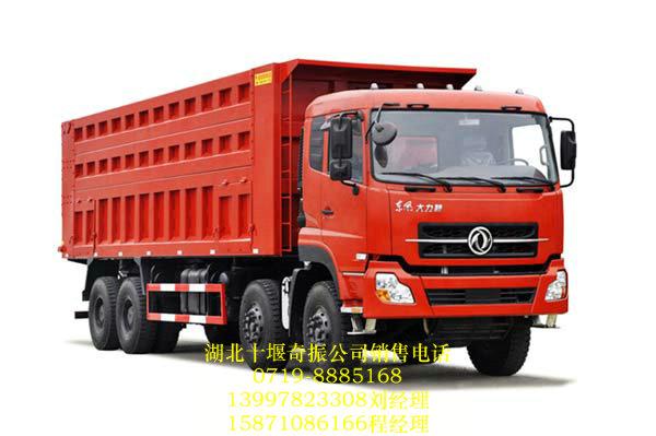 东风大力神自卸车DFL3310