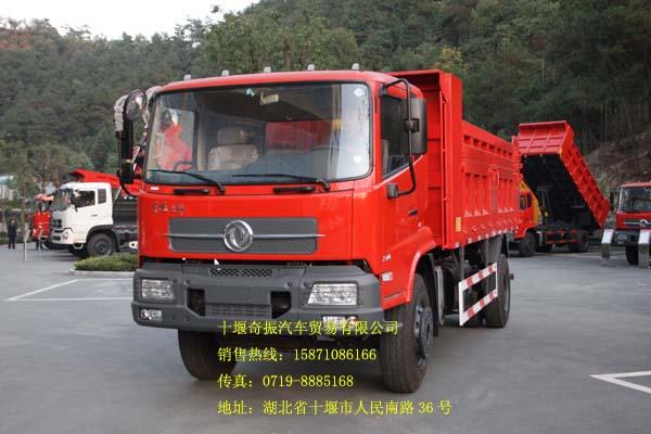 东风天锦自卸车,东风单桥自卸车DFL3120B-KL3E-010-020J