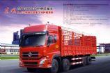 东风天龙仓栅车,东风汽车销售,东风运输车,东风商用车,东风EQ5310CCQWB3G1运输车