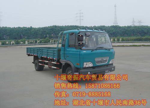 载货车,载货车图片,东风汽车