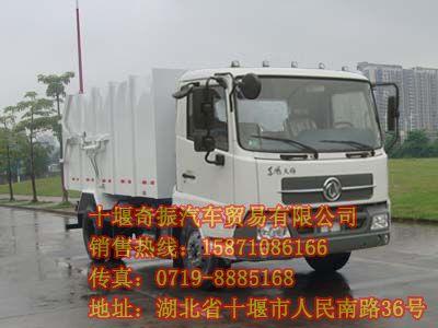 垃圾车,东风销售垃圾车,垃圾车价格