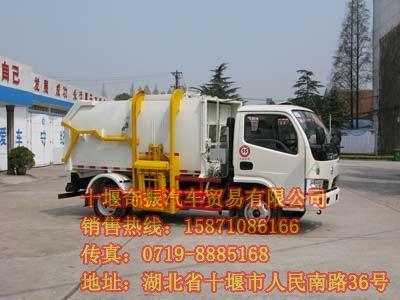 垃圾车,垃圾车图片,垃圾车价格,东风垃圾车图片