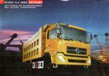 东风后八轮重载工程运输车,6X4后双桥重载工程运输车最新报价DFL3251A