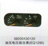 油压电压组合表EQ1290