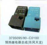 东风天龙预热继电器总成3735095/90-C0100