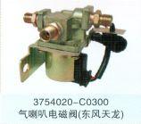 东风天龙气喇叭电磁阀3754020-C0300