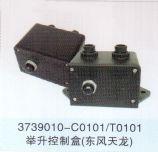 东风天龙举升控制盒3739010-C0101/T0101