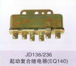 EQ140起动复合继电器JD136/236