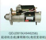 康明斯ISL电控起动机总成
