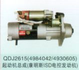 康明斯ISD电控发动机起动机总成