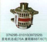 70A康明斯6BT/6CT发电机总成37N29B-01010(3972529)
