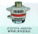康明斯L系列发电机JFZ2707A-4930794