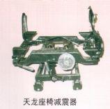 天龙座椅减震器天龙座椅减震器