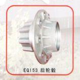 东风汽车配件,EQ153后轮毂EQ153后轮毂