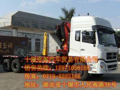 供应东风垃圾车、垃圾车新报价单