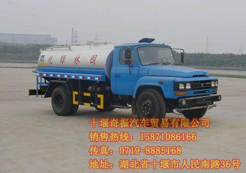 东风EQ5120洒水车