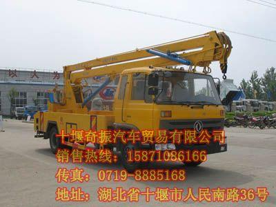 东风145高空作业车