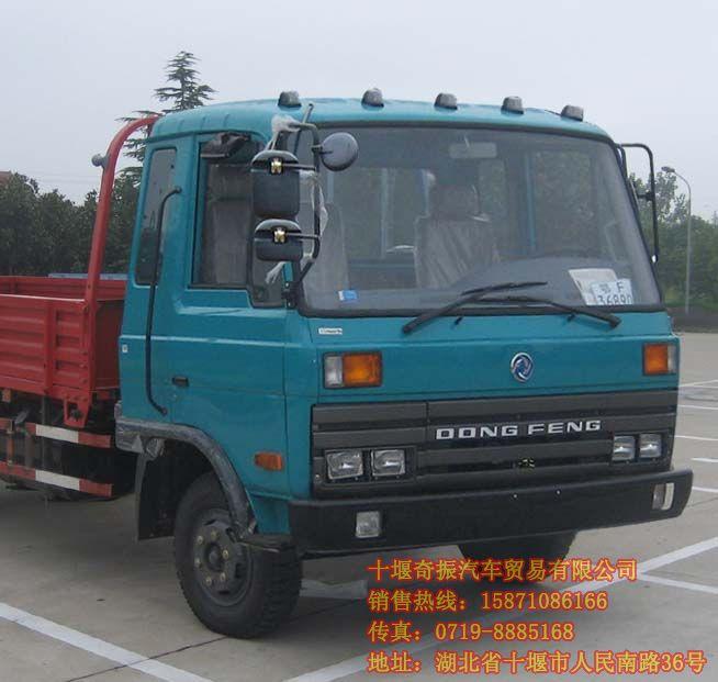 东风平板运输车,东风载货车EQ1090高清图片