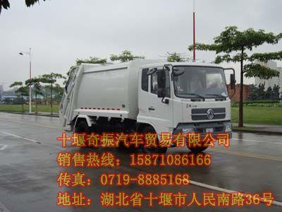 东风压缩式垃圾车,东风垃圾车EQ5122ZYSS3