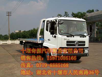东风清障车EQ5120TQZP3