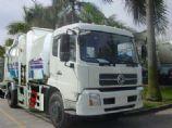 东风自卸式垃圾车,东风垃圾车EQ5121ZZZC