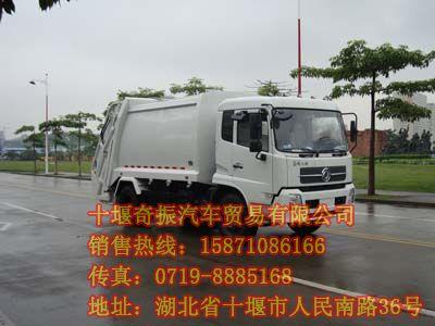 东风压缩式垃圾车,东风垃圾车EQ5121ZYSS3