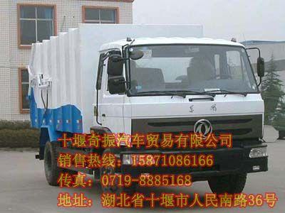 东风密封式垃圾车、垃圾车