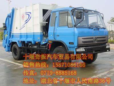 东风老款压缩式垃圾车,便宜东风4X2压缩式垃圾车图片EQ5126ZYSS3