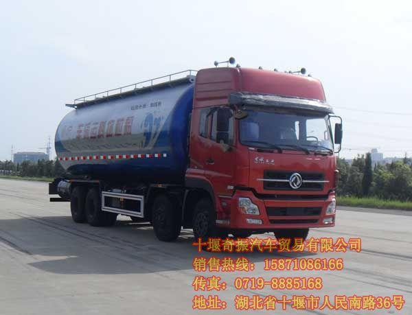 东风低密度粉粒物料运输车、粉粒物料运输车最新报价