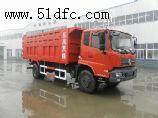 东风天锦自卸车DFL3120B1