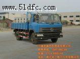 东风平板货车 东风平板运输车EQ1141KJ